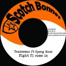 Tradesman ft Speng Bond - Fight fi come in WAV