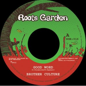 Brother Culture - Good Word / Manasseh - Dub The Word 7""